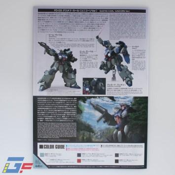 FD-03 GUSTAV KARL BANDAI TOYSANDGEEK @Gundamfascination-2
