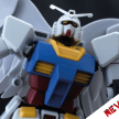 Sky High Wings review Toysandgeek.fr
