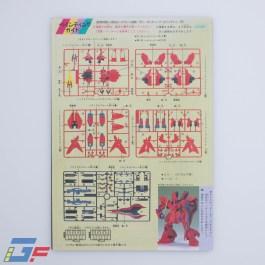 1-144 1988 SAZABI GUNDAM BANDAI TOYSANDGEEK @Gundamfascination-2