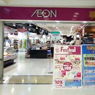 永旺(香港)百貨有限公司 將軍澳店