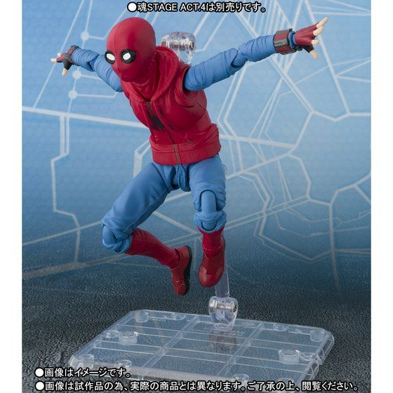 s-h-figuarts-spider-man-home-made-suit-ver-ironman-mark-47-set-7