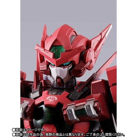metal-build-gundam-astraea-type-f-gn-heavy-weapon-set-3