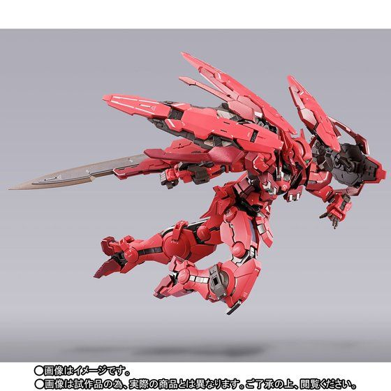 metal-build-gundam-astraea-type-f-gn-heavy-weapon-set-6