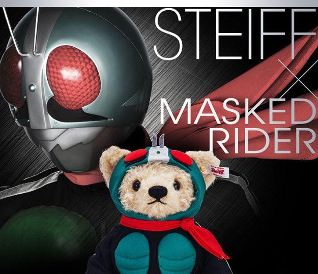 steiff-x-%e5%b9%aa%e9%9d%a2%e8%b6%85%e4%ba%ba-kamen-rider-teddy-bear-1