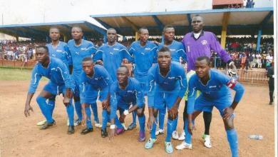 Photo of Présentation de Muungano, prochain adversaire du DCMP