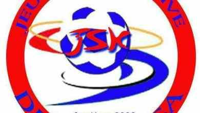 Photo of JSK