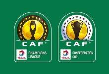 Photo of CAF-C2 : DCMP vs Al Ahli Bengazi au tour de cadrage
