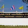 TPC - PRESTRESSED CONCRETE CO.,LTD
