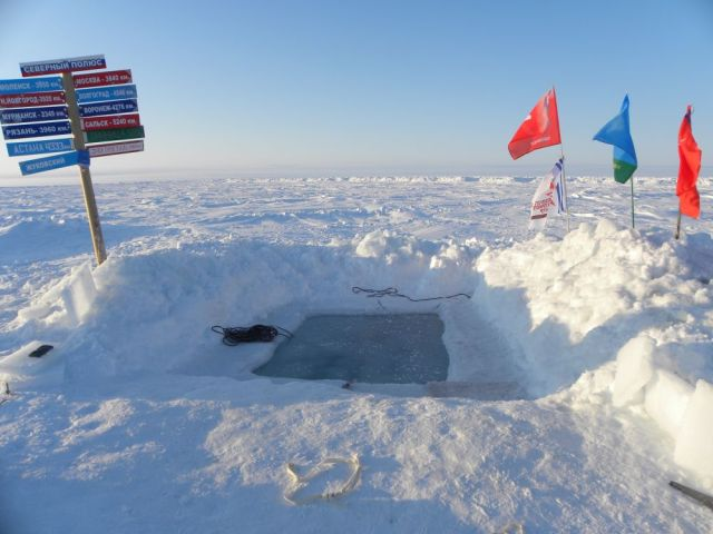 Arctic swimming pool