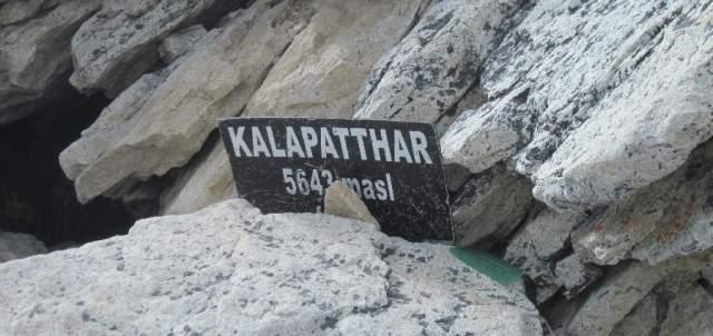 Kala Patar summit marker