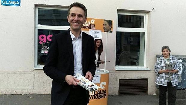 Photo of NEKOREKTNI RADULOVIĆ: Predsednički kandidat Saša Radulović bio je u Požarevcu, ali nije održao tribinu