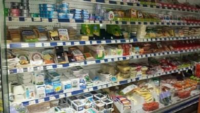 Photo of OD 1. JULA SVE POSKUPLJUJE: Gorivo, cigarete, kafa, mleko, pića,…