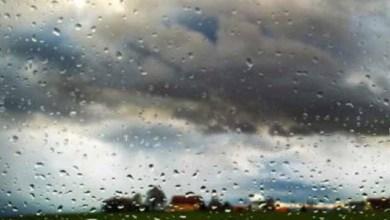 Photo of VREME U NEDELJU: Promenljivo oblačno sa sunčanim intervalima