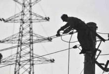Photo of ZBOG RADOVA: Planska isključenja struje od ponedeljka do petka u Braničevskom okrugu