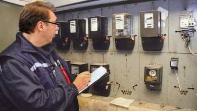 Photo of PLAĆAMO POREZ NA POREZ: Zbog PDV-a na akcizu veći račun za struju!
