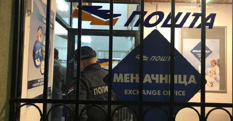 Photo of DRUGI PUT ZA GODINU DANA: Kradljivci ponovo opljačkali poštu u Melnici, lopovi odneli 70.000 dinara