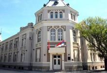 Photo of POZIV AKADEMCIMA: Izbor najboljih studenata sa teritorije opštine Veliko Gradište