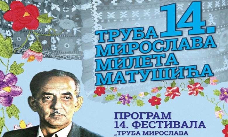 Photo of FESTIVAL TRUBE U KUČEVU: U spomen na Mileta Matušića
