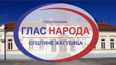 """Photo of NOVA SNAGA: Osnovana nova grupa građana """"Glas naroda"""" i u opštini Žagubica"""