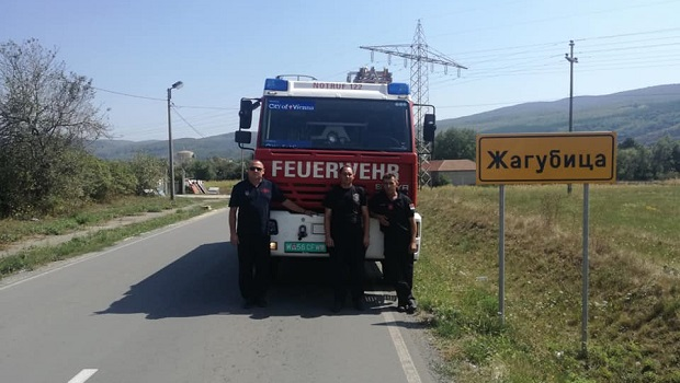 Photo of POKLON BEČA: Vatrogasno vozilo stiglo u Žagubicu