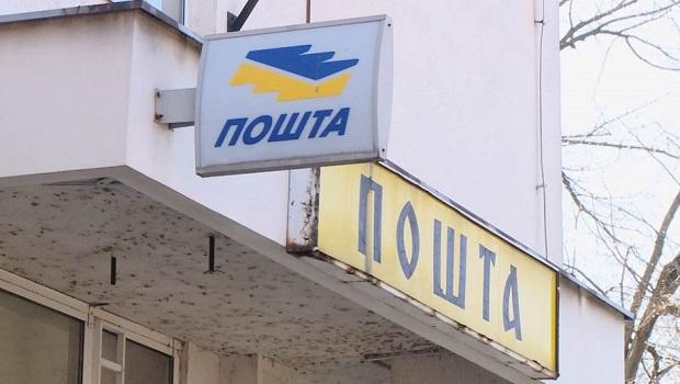 Photo of POŠTARI I DALJE U ŠTRAJKU: Radnici Pošte odbili ponudu Vlade da najniže plate budu povećane za 20 odsto