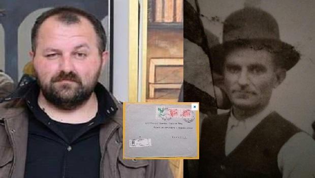 "Photo of PRADEDINO PISMO ""VASKRSLO"" NA INTERNETU: Braća iz Kučeva na španskom sajtu našla deo svoje porodične istorije (FOTO)"