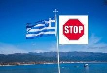 Photo of RAMPA ZA SRBE: Grci zabranili ulazak turistima iz Srbije do 15 jula!