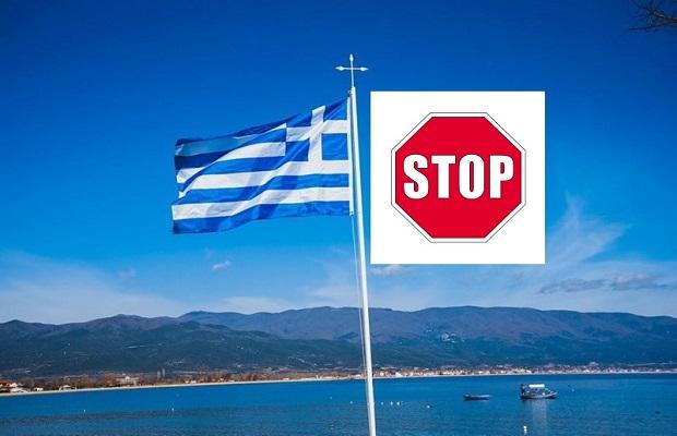 Photo of NEMA PROLASKA: Grčka granica ostaje kompletno zatvorena za Srbe do 1. avgusta!
