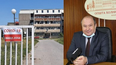Photo of KOVID BOLNICA U POŽAREVCU: Zbog krcatih kupališta na Srebrnom jezeru, očekuju veliki rast zaraženih narednih dana
