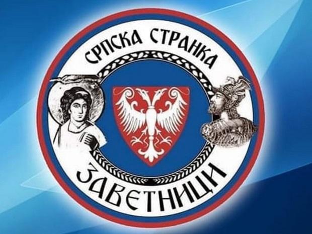 Photo of ZAVETNICI-POŽAREVAC: Lokalni patriotizam ili Kumovske veze?