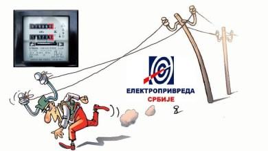 Photo of LEGALNI LOPOVI: Kupili ste merni sat, platili priključak i kabal do bandere, EPS vam sada sve to oduzima bez naknade!