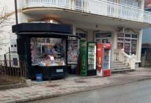 """Photo of SNS ODBORNICI SE POBUNILI: Šefu golubačkog kartela """"Cosa Nostra"""" sada smeta i kiosk!"""