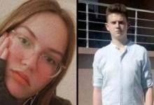 Photo of NESTALA TINEJDŽERKA (15) IZ POŽAREVCA: Ako ste videli Teodoru i njenog dečka Nenada, hitno javite!