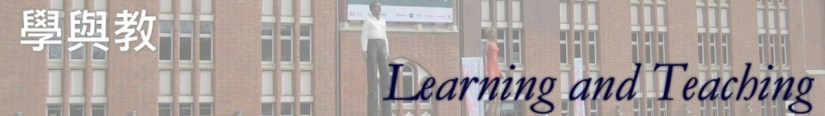 header_learning_teaching