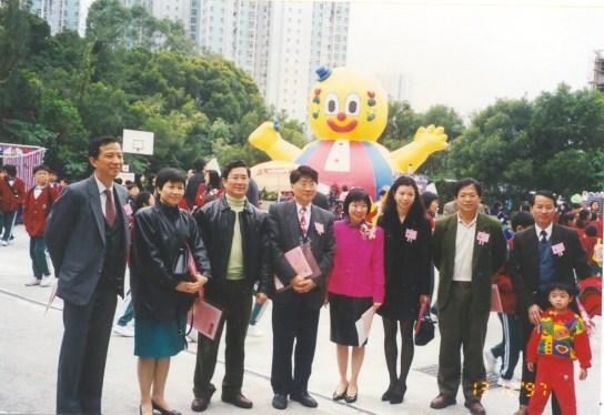 五周年校慶嘉年。(1997/1998學年)