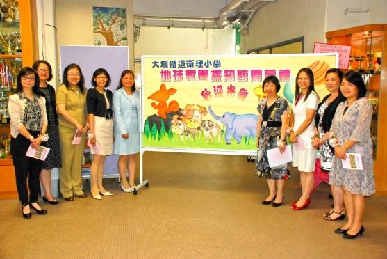 成功獲優質教育基金撥款約20萬建立地球家園探知館。(2010/2011學年)