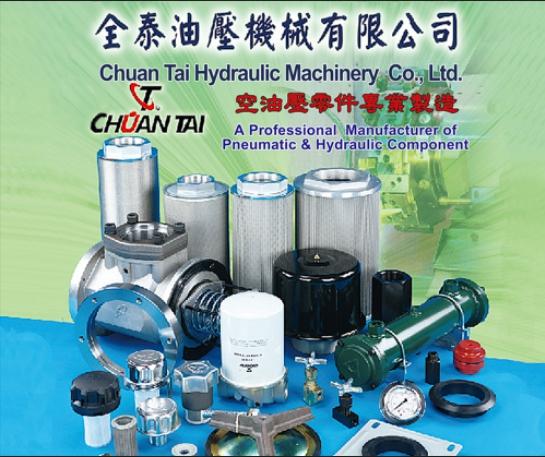 臺中市橡塑膠工商協進會-TPRM