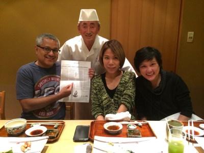 นาย Yosuke Imada แห่ง Ginza Kyubey กับแขกเด๋อๆด๋าๆ