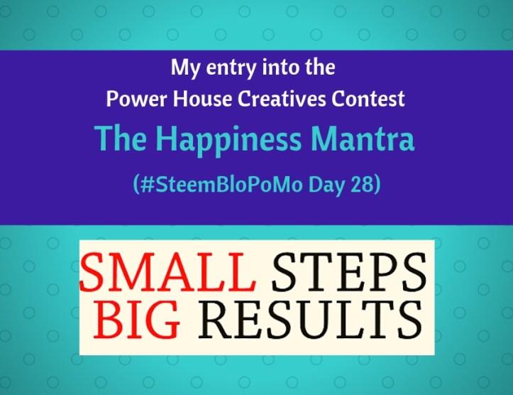 PowerHouseCreatives Contest - The Happiness Mantra blog thumbnail
