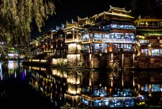 Fenghuang by night