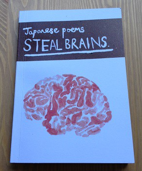 Japanese Poems Steal Brains