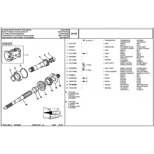 Massey Ferguson MF 275 Parts Manual