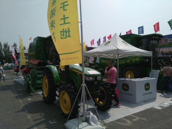 John Deere en China