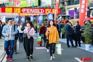 🚜 CIAME: La feria de maquinaria agrícola más importante de China