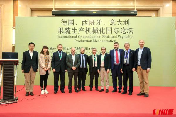 Simposio internacional de mecanización de la producción de frutas y hortalizas