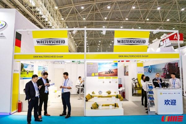 Zona de marcas alemanas en feria de maquinaria agrícola china