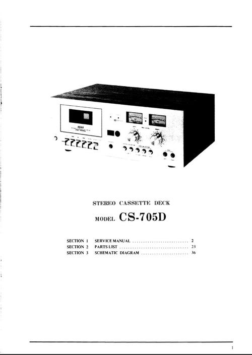 Free Akai GX-W45 cassette deck , Service Repair Manual