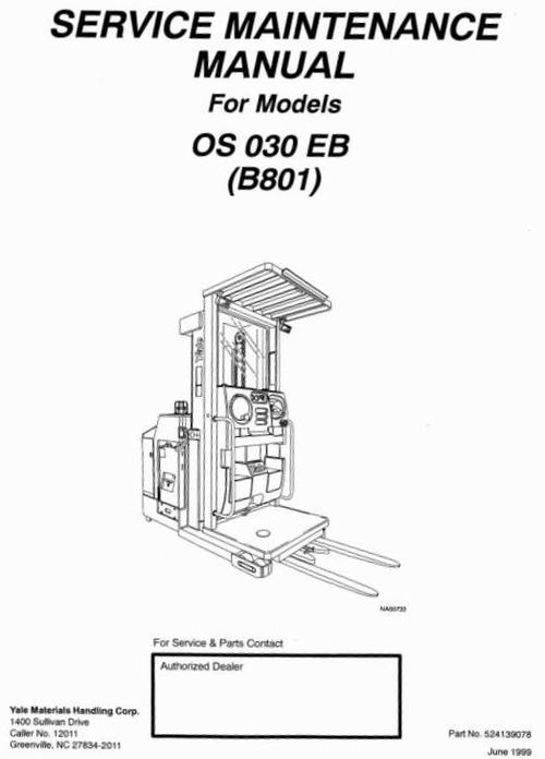 Free Yale Order Selector OS030BE [D826], OS030EC [C801