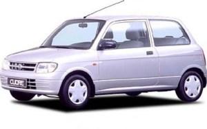 DAIHATSU CUOREMIRA L701 19982003 WORKSHOP REPAIR MANUAL
