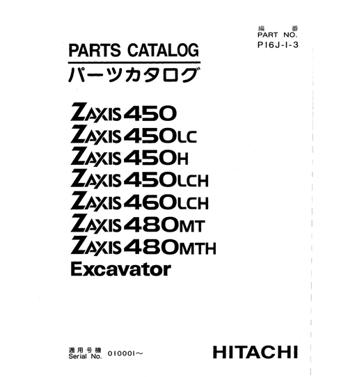 Hitachi ZX450 ZX460 ZX480 Parts Manual for Excavator